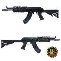 E&L AK 104 PMC type B