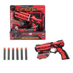 """S&P Alpha / Starter """"Nerf"""" Shooter 18cm"""