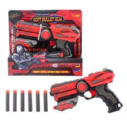 """S&P Bêta / Basic """"Nerf"""" Shooter 23cm"""