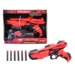 """S&P Phaser / Medium """"Nerf"""" Shooter 29cm"""