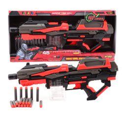 """S&P Striker / Mega """"Nerf"""" Shooter 54cm"""