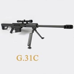 Galaxy G31C Sniper M82 Noir + Kit Co2 Offert