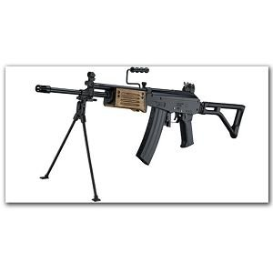 ICS GALIL ARM BOIS & METAL